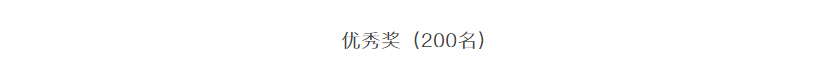 设计师之家资源库_12.jpg