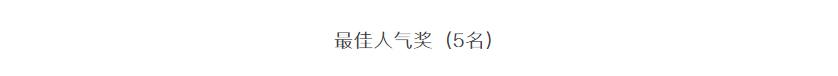 设计师之家资源库_14.jpg
